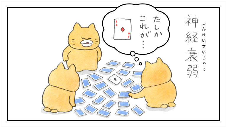 『ノラネコぐんだん コミックムービー』バックナンバー