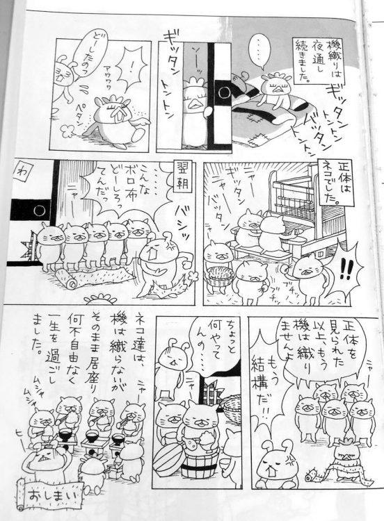 『がんばれ!ワンワンちゃん』電子書籍発売中!