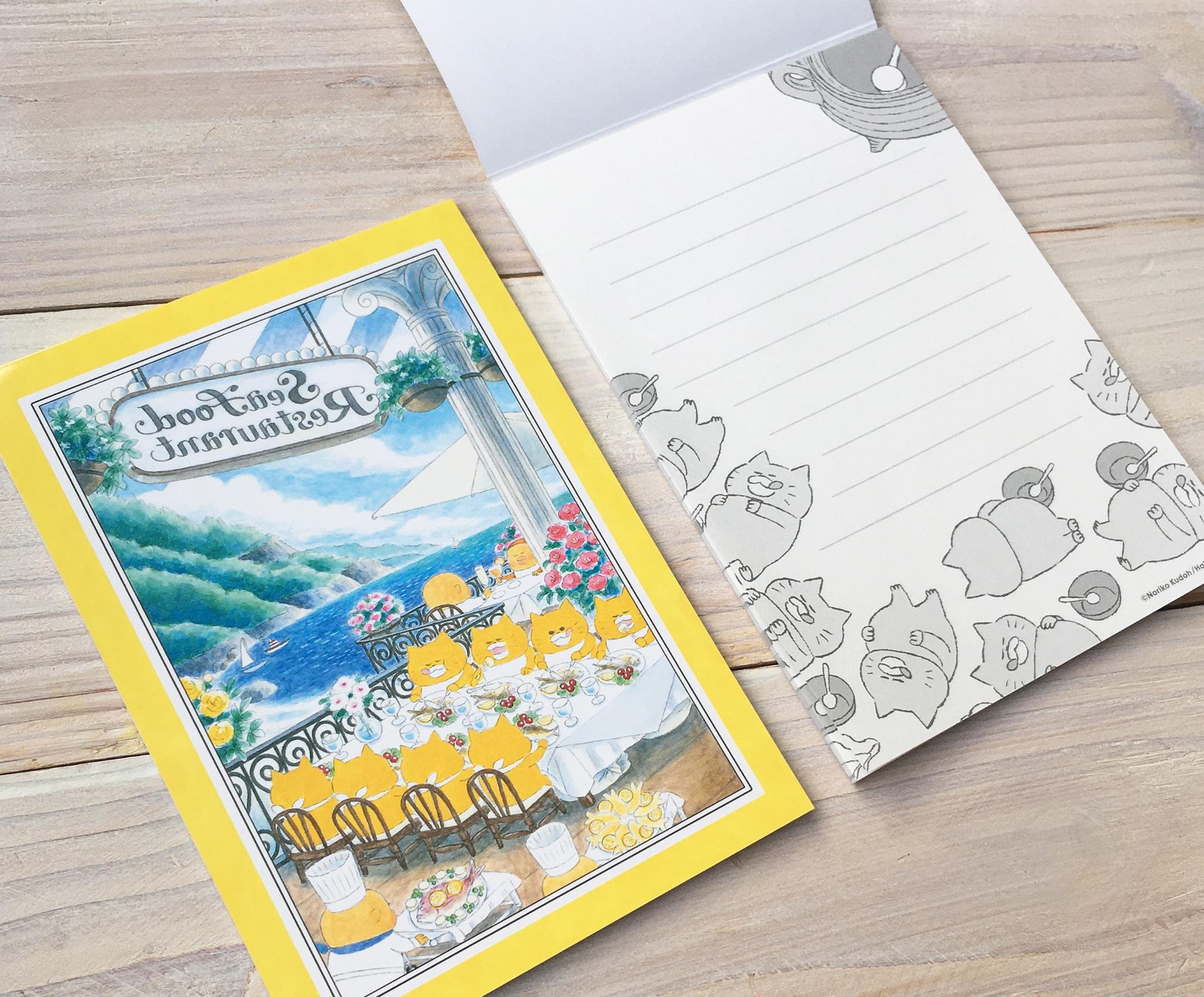 「W読み物フェア」購入特典メモ帳