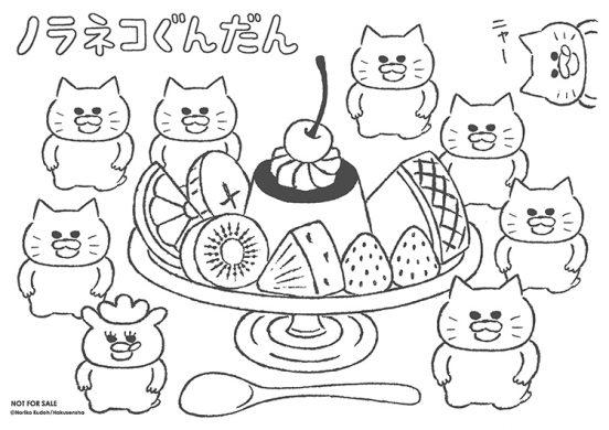 岐阜新聞×kodomoe ノラネコぐんだん ぬりえコンテスト開催!