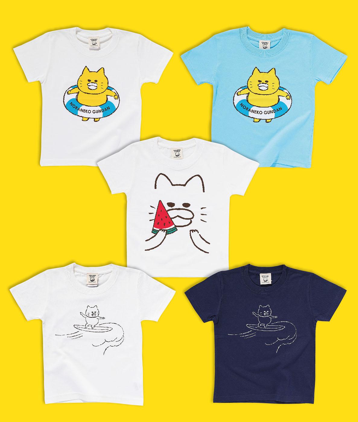 夏の✨ツイッター懸賞✨開催‼️ノラネコぐんだん Tシャツを5名に‼️